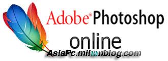 فتوشاپ آنلاین در آسیا کامپیوتر